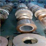 进口C5191磷青铜带 耐磨高弹磷青铜带