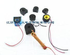 微型 电压互感器 电流型电压互感器 精密电流互感器