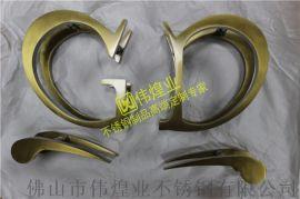 香檳金字母型個性不鏽鋼拉手裝飾 不鏽鋼大門拉手