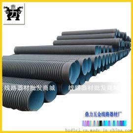 直径225mm双壁波纹管厂家 环刚度4KN大口径排污管