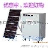 太陽能鉛晶蓄電池12V30AH型號