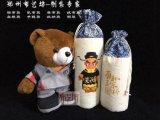 出售麻布手提袋雜糧袋 廠家專業定製精美束口麻布袋