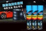汽車輪胎清洗劑東莞廠家生產便宜優質輪胎泡沫光亮劑了輪胎保養品汽車美容用品批發