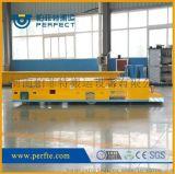 帕菲特 4吨双轨电动台车基础图航空航天设备搬运