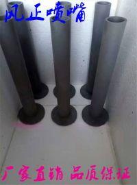 【定制】各规格碳化硅 烧嘴套管,脱硫喷嘴,辊棒,横梁,辐射管