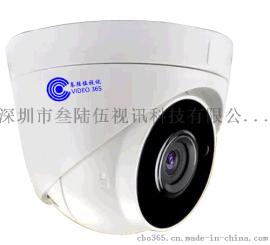 支持RTMP协议的星光级视频直播摄像机