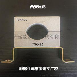 发电站用高压电缆夹具|耐腐蚀高压电缆固定夹材料