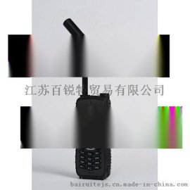 銥星9575衛星手機 衛星電話
