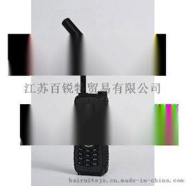 铱星9575卫星永旺彩票官方网站 卫星电话