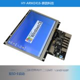 辉因科技S3C2416 arm9开发板 嵌入式 双系统wince linuxSD启动