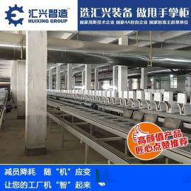 自动化设备生产厂家 智能马桶生产线 济南陶瓷马桶生产线