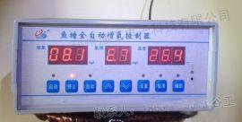 渔工全自动增氧控制器使用前应做的几项检查