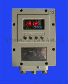 防爆智能数显pid调节仪,温度、压力、液位防爆区隔爆调节控制仪