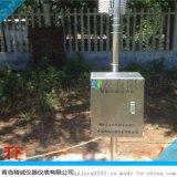 精诚AQI-2.5在线噪声扬尘监测系统 在线粉尘检测仪