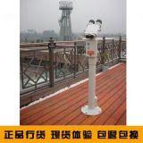 臺灣原裝GINTANG投幣望遠鏡,30倍雙筒觀景觀鳥投幣望遠鏡