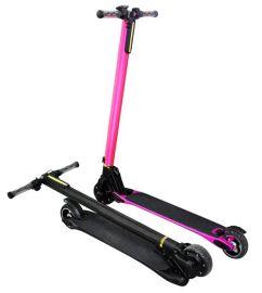 爱路卡登两轮超轻碳纤维可折叠电动滑板车