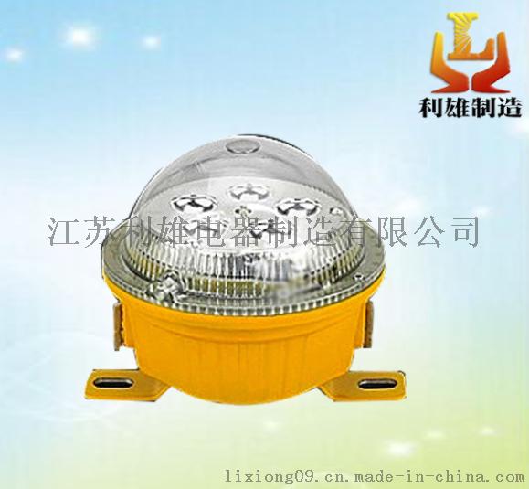 BFC8183免维护LED防爆灯,防爆固态安全照明灯