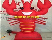 武汉拱门天下充气龙虾卡通开业活动气模订做