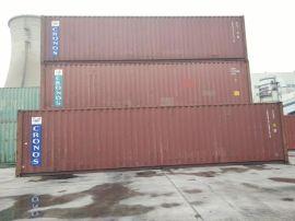 天津二手集裝箱 冷藏集裝箱出售