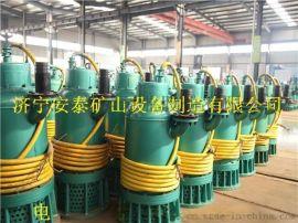 福建漳州安泰防爆潜污泵全面推行排污许可证成亮点
