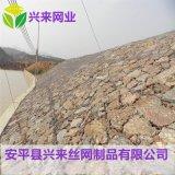 定做六角網 護坡鉛絲石籠網報價 公路防護石籠網