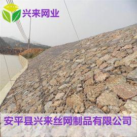 定做六角网 护坡铅丝石笼网报价 公路防护石笼网