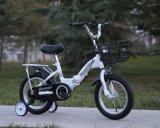 兒童自行車 童車 摺疊自行車 山地車