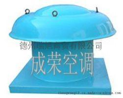 厂家直销丽水玻璃钢屋顶风机