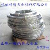 進口SUS301EH特硬不鏽鋼發條料0.3mm細條帶料