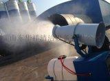 青島工地環保降塵噴霧機工地霧炮機價格
