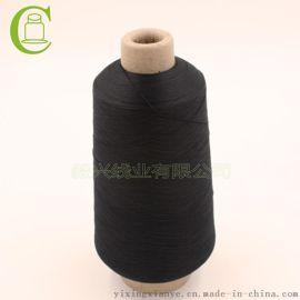 热销黑色化纤纤维150D锦纶高弹丝有色尼龙丝 毛线衣通用厂
