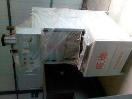 滤清器  设备捡漏机