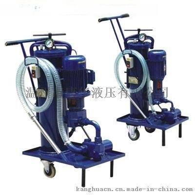 液压辅件 空滤器 滤油车 五级LUC精细滤油车