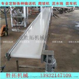 电子厂专用流水线自动化生产皮带输送机全自动化加工传输设备厂家
