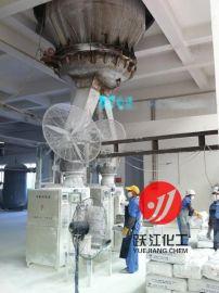 供应  法钛白粉R218(出口量大)