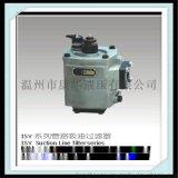 精密油濾器isv濾油器