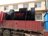 供应乳制品豆制品废水处理设备厂家