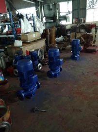 离心泵 立式多级离心泵 立式离心泵 耐腐蚀离心泵 管道离心泵