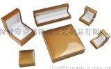 首飾盒 珠寶首飾木盒 油漆木盒