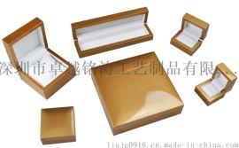 首饰盒 珠宝首饰木盒 油漆木盒
