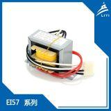 优质低频变压器 立一电子/liyi 专业制作引线EI57变压器
