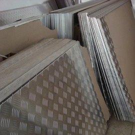 现货供应1060铝板 五条筋花纹铝板 指针型花纹铝板 厂家直销价格