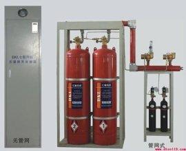 辽宁七氟丙烷气体灭火设备厂家价格