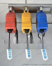 电缆自动卷轴器CH-C703型20米4x1.0mm