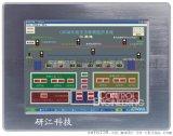 8寸工业平板电脑,工业触控平板电脑,嵌入式工控一体机