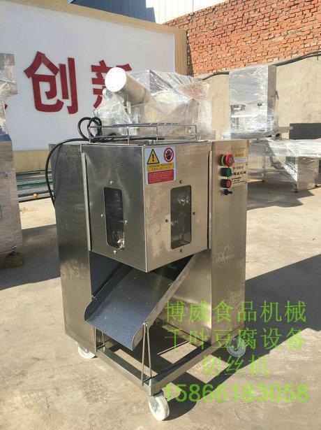 千叶豆腐全自动切丝机一次成型价格实惠