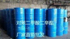 潍坊高密PVC制品用对苯二甲酸二辛酯 合适