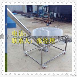 螺杆式送料机,不锈钢输送设备,耐腐蚀给料机