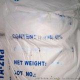 優級乙二胺四乙酸二鈉(EDTA-2Na)廠家直銷