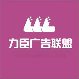 折页 宣传单页 西安宣传品设计公司